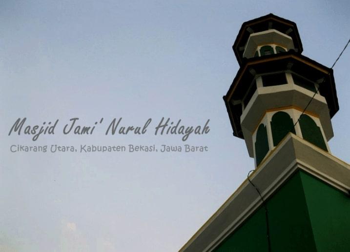 Menara Masjid Jami Nurul Hidayah